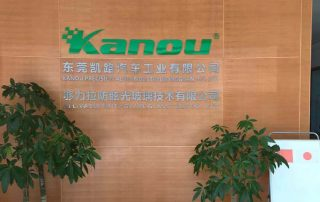KANOU GROUP